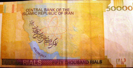 Fifty Thousand Atomic Rials (= about $4.60)